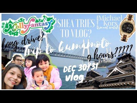 Vlog #1 TRIP TO KUMAMOTO 🏯 | Shea Tries To Vlog | it's shea💕