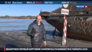 Смерть подо льдом: неопровержимые доказательства гибели Януковича-младшего