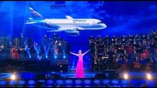 Валерия - Самолет