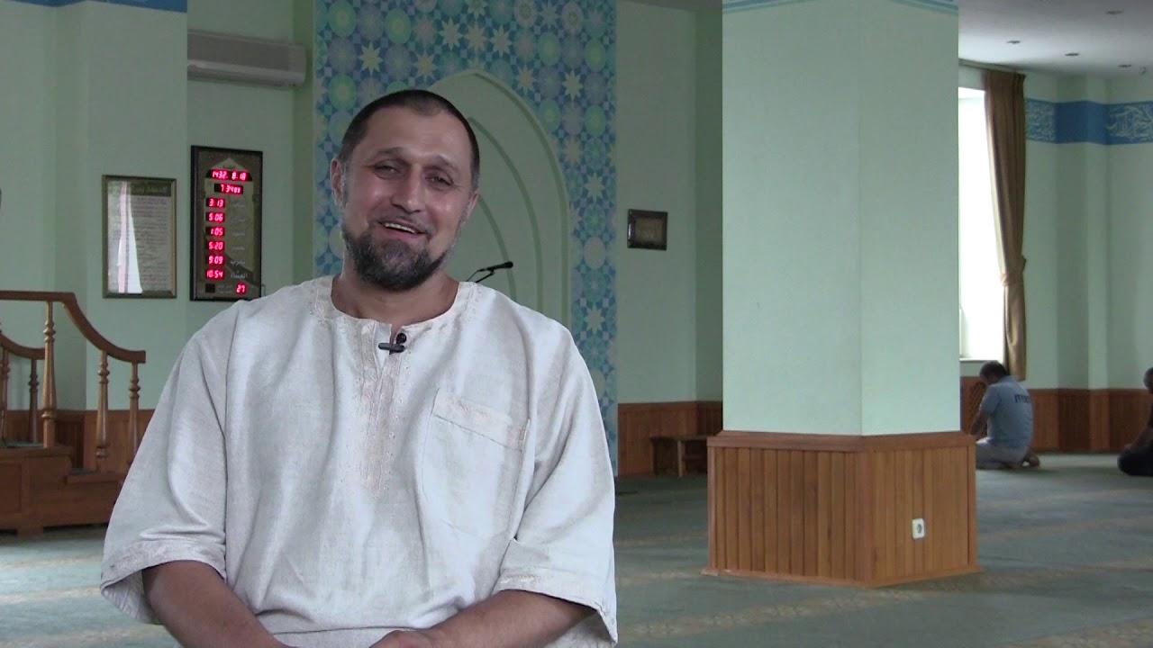 Почему Садик стал мусульманином?