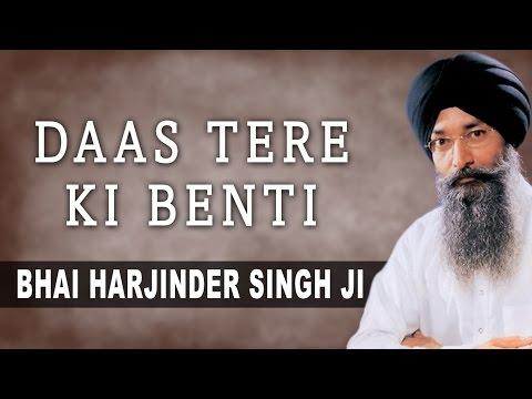 Daas Tere Ki Binti - Bhai Harjinder Singh(Srinagar wale) - Daras Tere Ki Pyaas