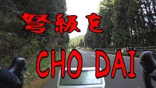 走行ログ:https://yahoo.jp/OGwj3o.