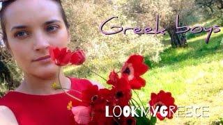 🌟МАЛЬЧИКИ ПАРНИ и мужчины в Греции #1🎈Boys Men in Greece(Я хочу вам рассказать и показать греческих парней. Вообще, греки очень приятные люди, на моем пути встречают..., 2015-05-15T08:33:23.000Z)