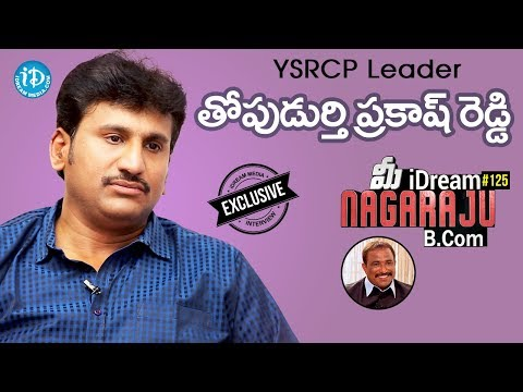 YSRCP Leader T Prakash Reddy Exclusive Interview || Talking Politics With iDream #268