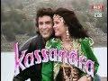 Kasandra - 1. epizoda