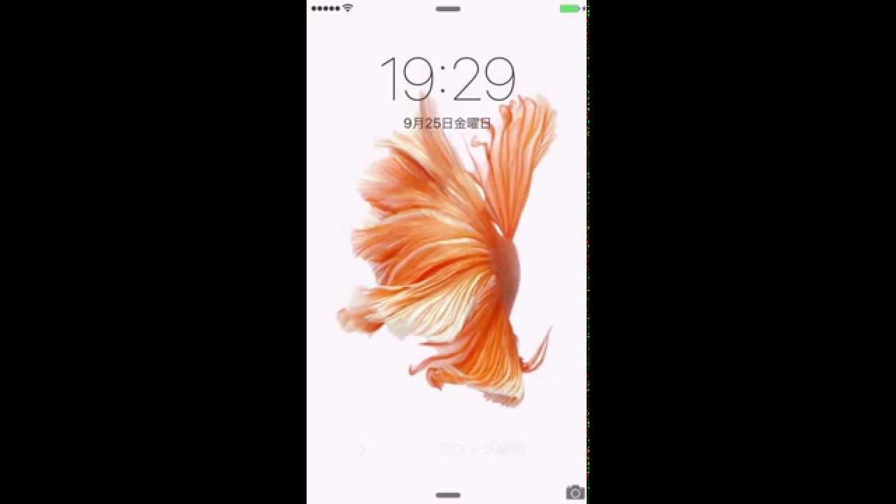 Iphone 6sの Live壁紙 を使う 動くロック画面を動画で見る できるネット