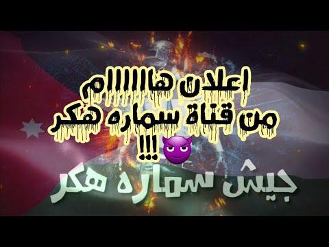 Photo of هكر ببجي موبايل للموسم التاسع مجانا للجميع مع اقوى قناة هكر – اللعاب الفيديو