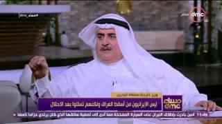 آل خليفة: بلادنا تتحمل المسؤولية في الدفاع عن أمن واستقرار المنطقة من إرهاب قطر