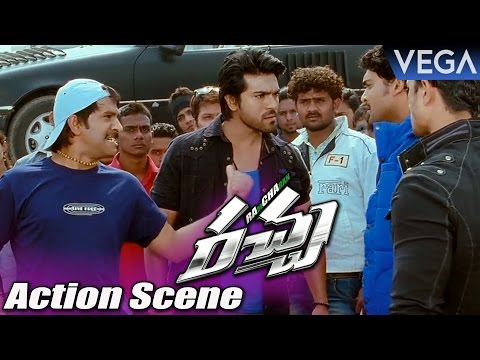 Racha Movie Action Scene || Ram Charan,...