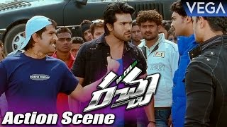 Racha movie action scene || ram charan, ajmal ameer