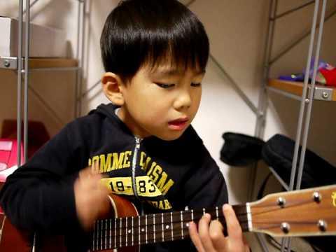 I  39 m Yours ukulele  Poster