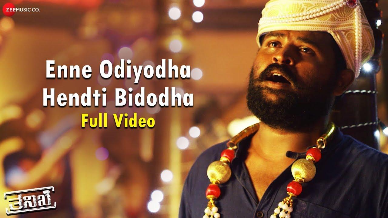 Download Enne Odiyodha Hendti Bidodha - Full Video   Thanike   Anil   Gulshan   Naveen Sajju  Christopher Lee
