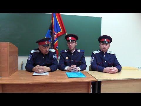 Интервью Атаманов СКВРиЗ по Воронежской области