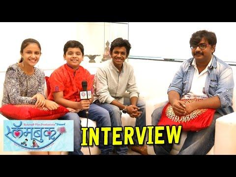 Team Slambook Interview -  Shantanu...
