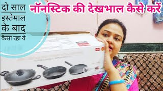 Prestige omega deluxe granite cookware How to use Nonstick Nonstick care for long term use