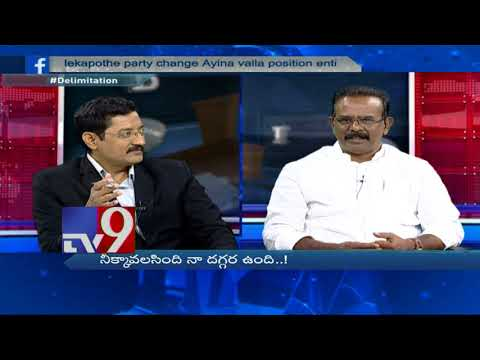 Download Youtube: Big News Big Debate ||Delimitation : BJP - TDP - TRS alliance to follow? - TV9