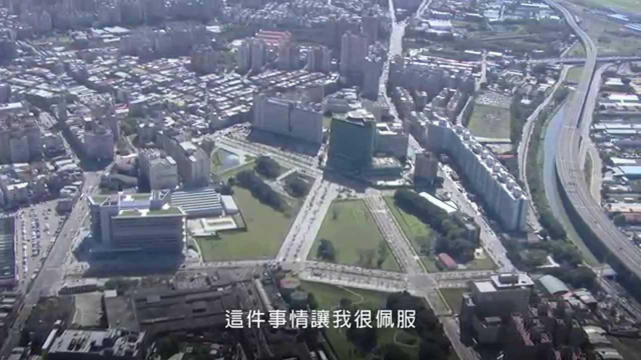 Tpark 臺北遠東通訊園區 園區介紹 三分鐘中文版 - YouTube