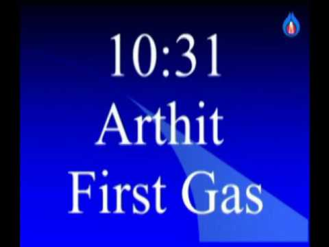 Arthit First Gas Sales