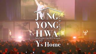 ジョン・ヨンファ(from CNBLUE)Japan 3rd Album「FEEL THE Y'S CITY」BOICE限定盤 DVDダイジェスト第2弾