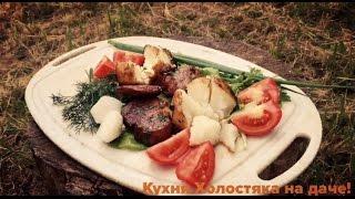 Мясо с картошкой в казане - Просто. Быстро. Вкусно.