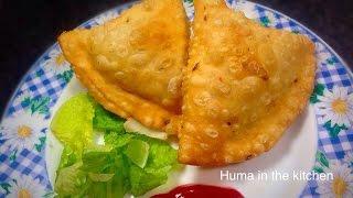 Aloo Samosa Recipe Pakistani by (HUMA IN THE KITCHEN)