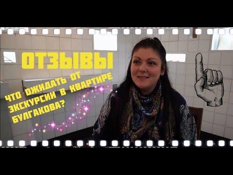 Всепобеждающая сила любви и творчества в романе Булгакова