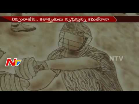 Painting with Fire Attract People in Vadodara Art Exhibition || NTV