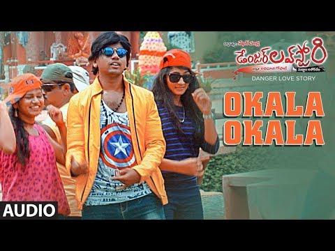Okala Okala Song  Danger Love Story Telugu Movie Songs  Khayyum Gaurav, Adia