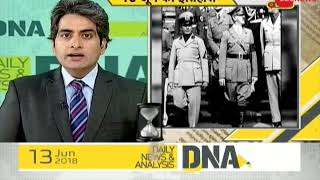DNA: Today In History, June 13, 2018