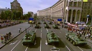 Військовий парад до Дня Незалежності України. Повна версія