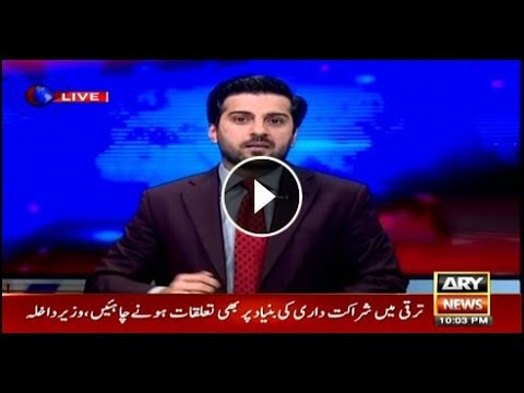 Power Play - 26th February 2018 - Ary News