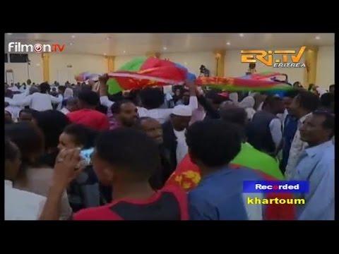 Holiday Celebration 2017 (Live from  Kahartum-Sudan P.2)