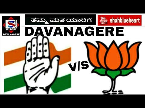 Davanagere public voice election 2018 by shahblueheart Karnataka