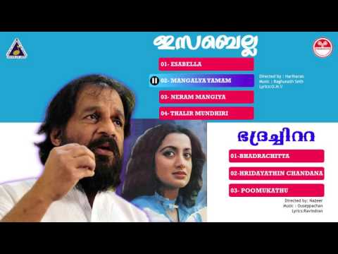 Isabella(ഇസബെല്ല ) | Bhadrachitta(ഭദ്രചിറ്റ) | Malayalam movie songs | Yesudas movie songs