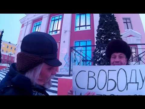 Свободу и.о. прокурора Гутаеву!