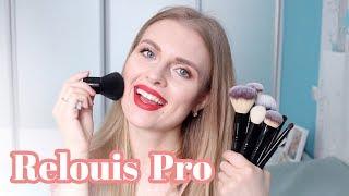 ПОЛНЫЙ ОБЗОР  КИСТЕЙ RELOUIS + НОВИНКИ! - Видео от Beautymania_by