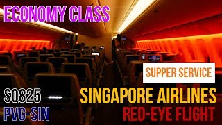 SINGAPORE AIRLINES B777-300ER | FLIGHT REVIEW | ECONOMY CLASS | SQ825 | SHANGHAI TO SINGAPORE