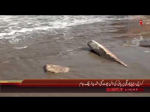 Karachi  Sewerage Problem, Traffic Jam