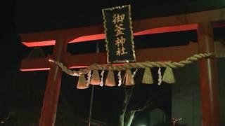 平成30年度 塩釜神社 帆手祭