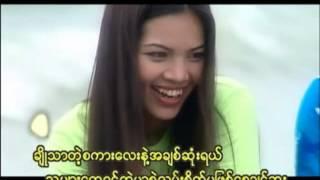 ခ်စ္သူဆြဲအား-Chit Thu Swal Arr