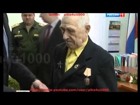 Орден «Красной звезды» получил вологжанин спустя 70 лет