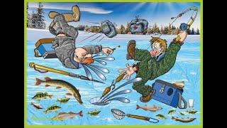 Зимова рибалка на річці Тавда, 26.11. 18.г День півтора:))