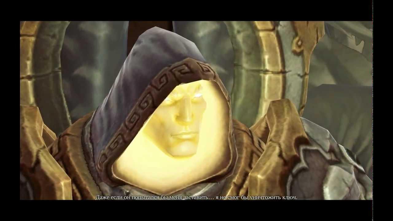 Как в игре darksiders 2 убить каркиноса