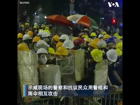 """香港""""逃犯条例""""风波持续 沙田再爆警民冲突"""