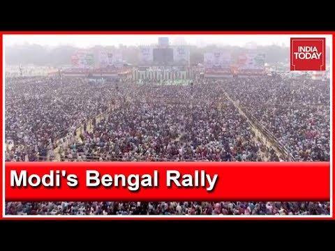 Preparations In Full Swing At Brigade Parade Ground For PM Modi's Kolkata Rally