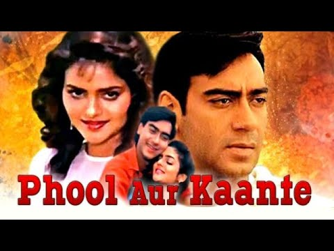 Download Phool Aur Kaante Full Movie amazing facts and review | Ajay Devgn, Madhoo
