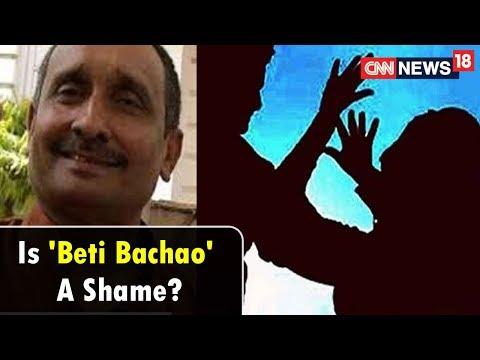 Epicentre | Is 'Beti Bachao' A Shame? | Unnao Rape Survivor Shamed  | CNN News18