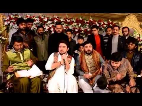 Ho Mubarak Tumhen Ya Nabi Bibi Zehra Ki Rukhsati-Manqabat By: Syed Farhan Ali Waris 2017