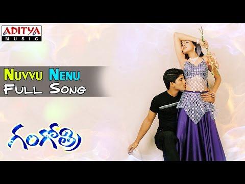 Gangothri Movie || Nuvvu Nenu Full Song || || Allu Arjun, Aditi Agarwal