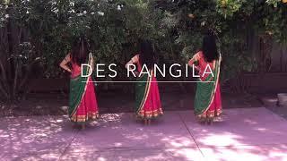 des rangila independence day dance